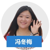 中华会计网校银行职业资格辅导名师冯冬梅