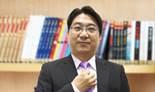 中级名师刘国峰