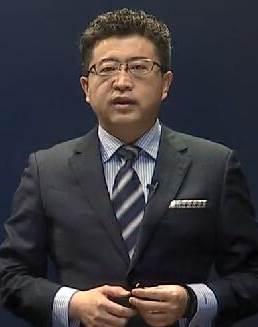 CMA讲师 韩伟华
