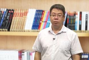 中华会计网校名师徐伟免费试听