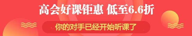618狂欢 拼手气赢名师定制好礼!